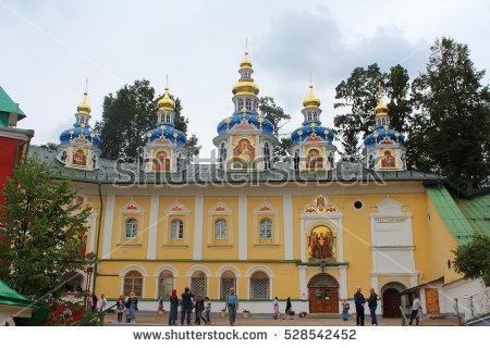 Pskovo.