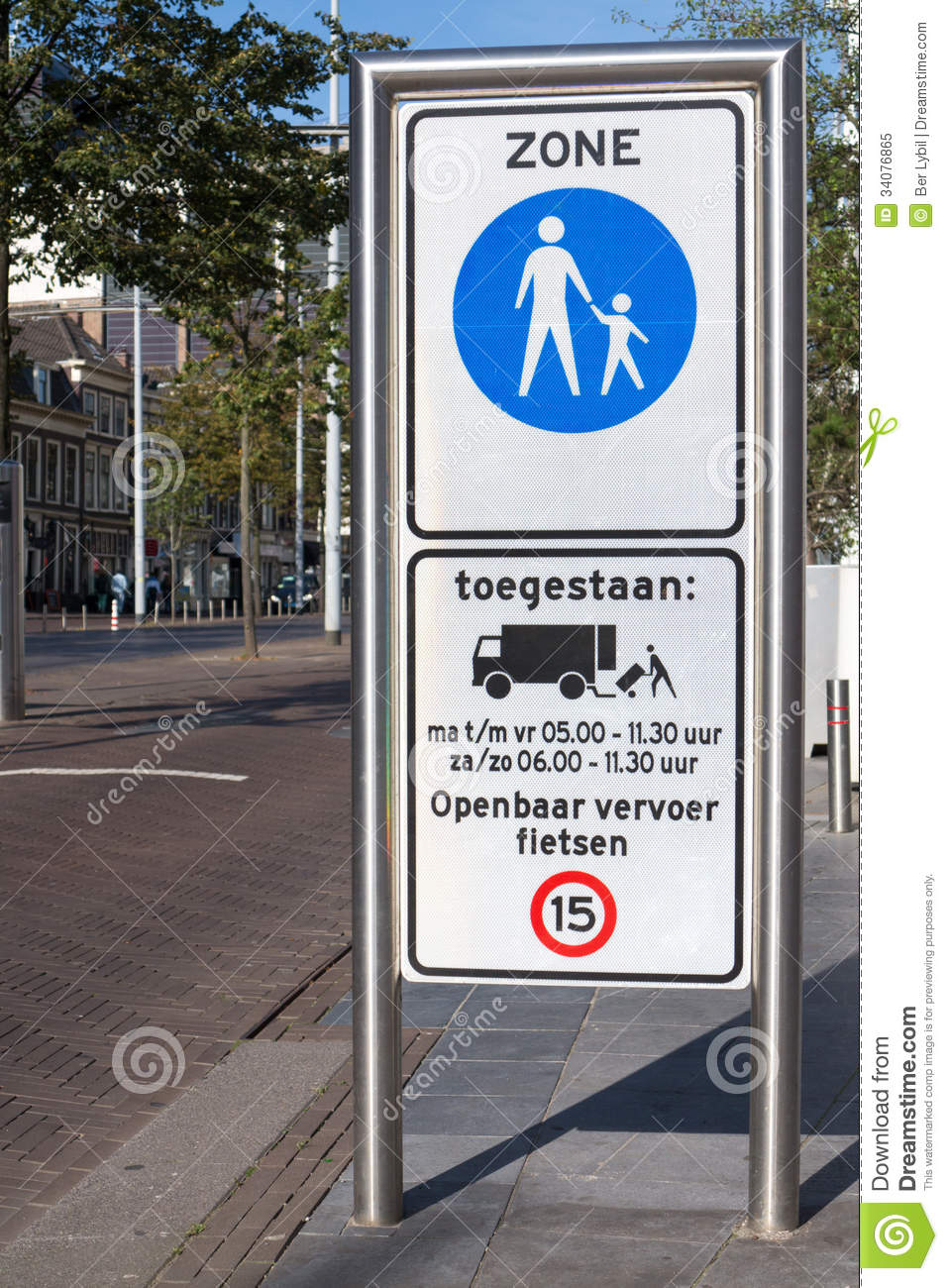 Pedestrian Zone Sign Royalty Free Stock Photo.