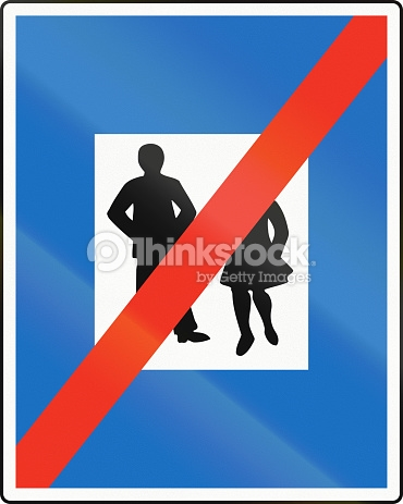 End Of Pedestrian Zone In Austria Stock Photo.