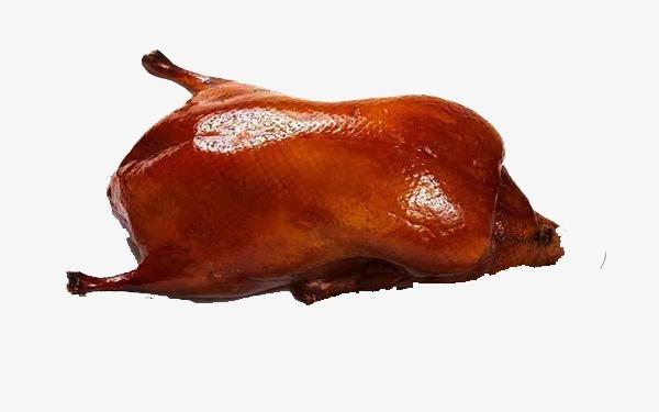 Peking Duck Clipart.