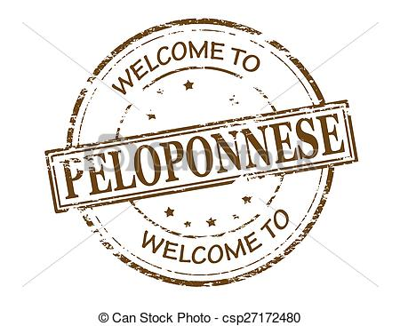 Vector of Welcome to Peloponnese.