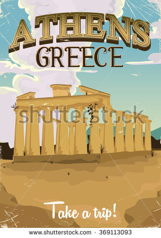 Visit Athens Stock Photos, Royalty.