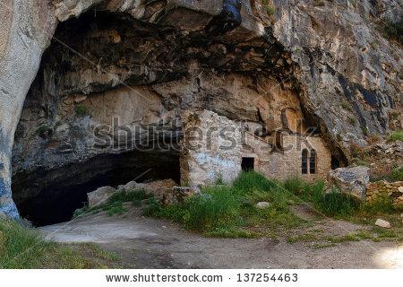 Daveli Cave Penteli Stock Photo 137254463 : Shutterstock.