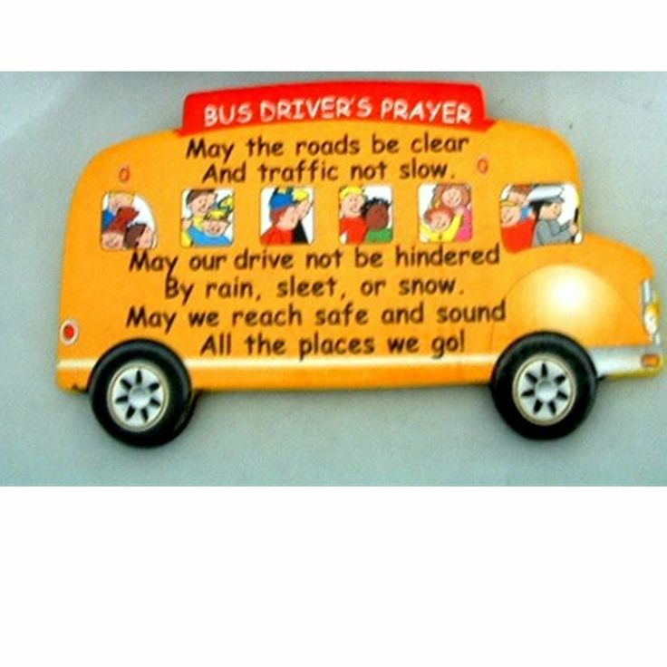 people praying on bus clipart 20 free Cliparts | Download ...
