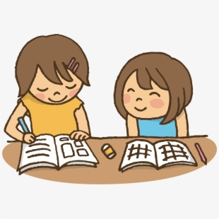 Free Study Clipart Cliparts, Silhouettes, Cartoons Free.