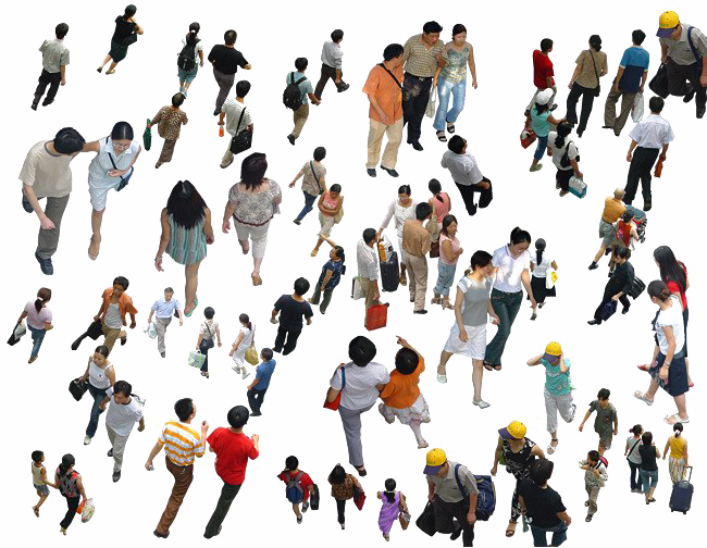 Crowd Png Clipart Background.
