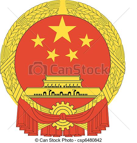 Peoples republic china Clipart and Stock Illustrations. 1,222.