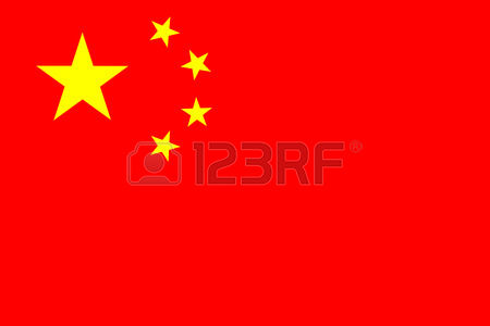 1,317 People S Republic Of China Stock Vector Illustration And.