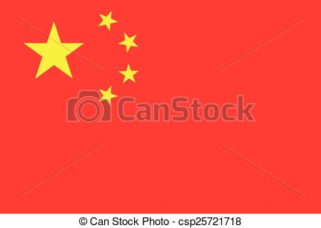 Vector Clip Art of People's Republic of China flag.