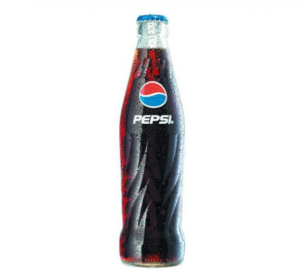 Pepsi max clipart.