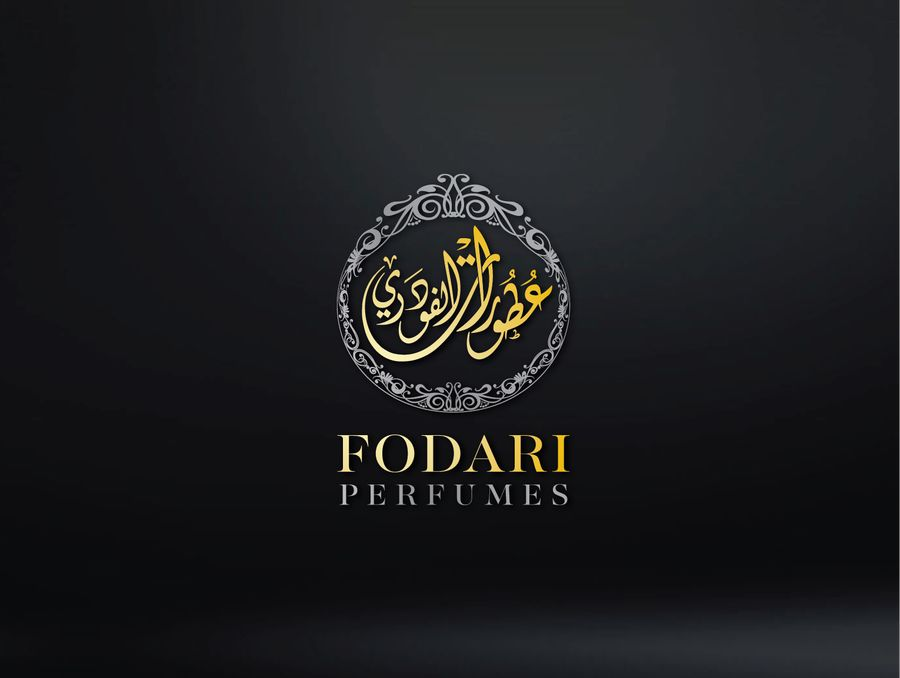 Entry #462 by sskander22 for Design ARABIC Logo for perfumes.