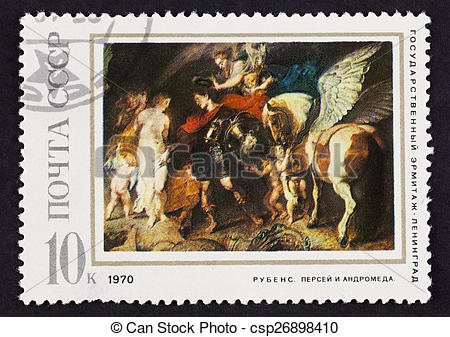 Stock Photography of USSR postage stamp Perseus and Andromeda by.