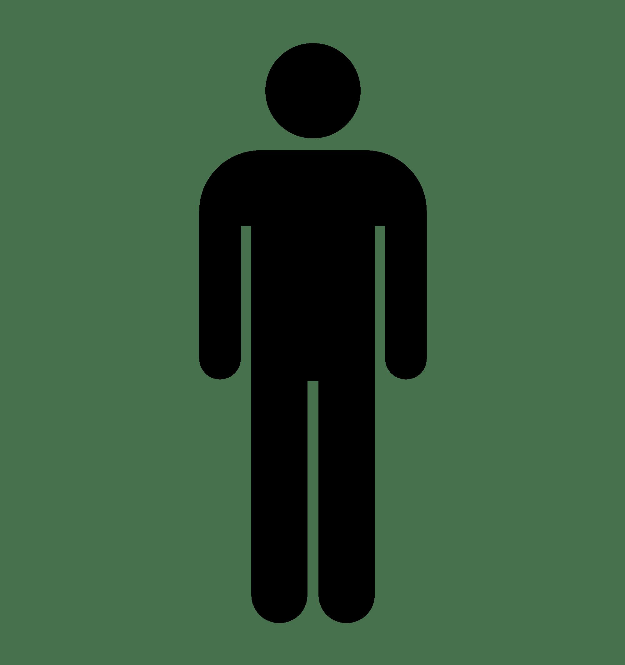 Person icon clipart 2 » Clipart Portal.