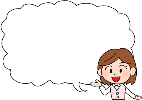 Woman\'s illustration with a speech bubble.
