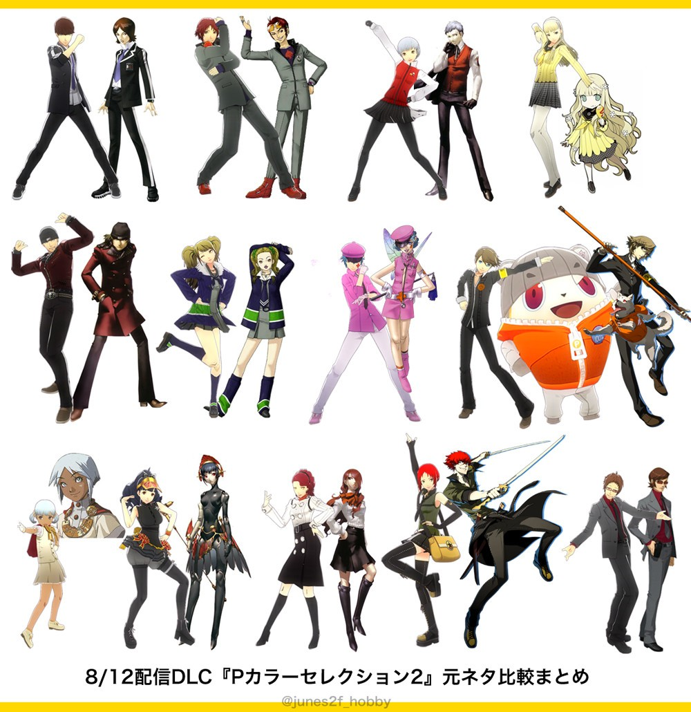 Persona 4 Dancing Cast Dresses Like Past Persona Characters.