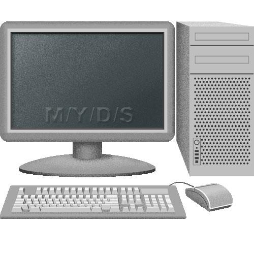 Personal Computer, PC clipart / Free clip art.