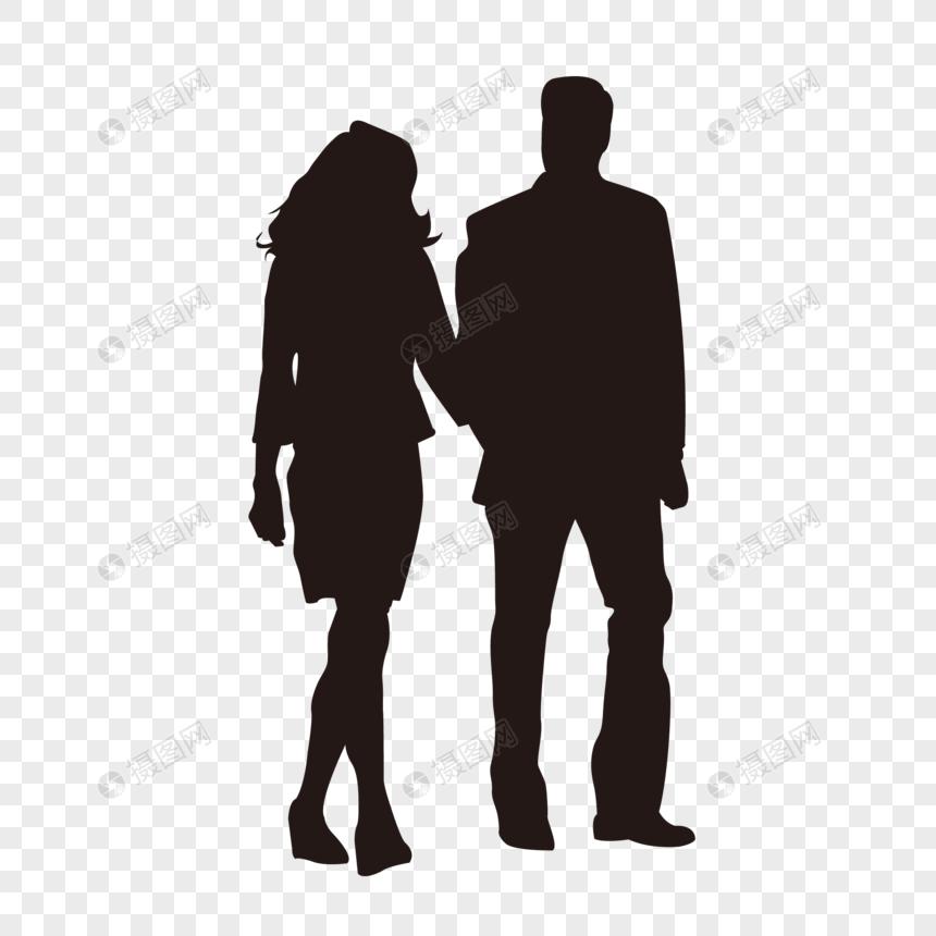 Photo de silhouette de personnage noir_Numéro de l.