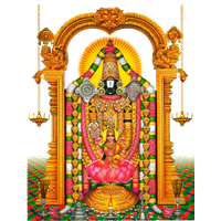 Download Venkateswara Free PNG photo images and clipart.