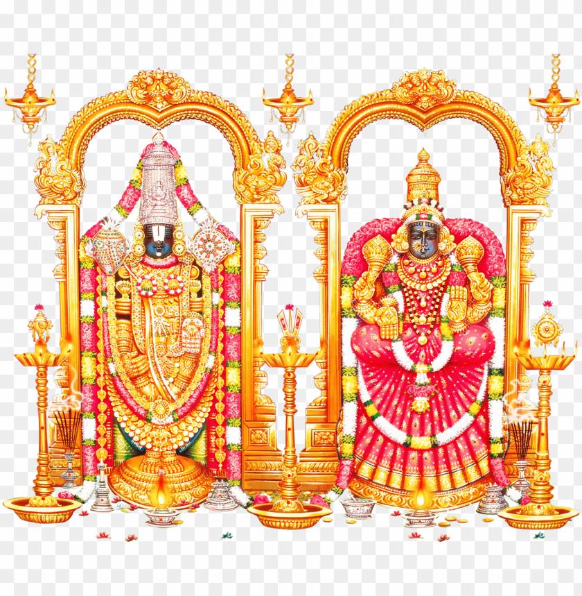 lord tirupati venkateswara and lord vishnu transparent.