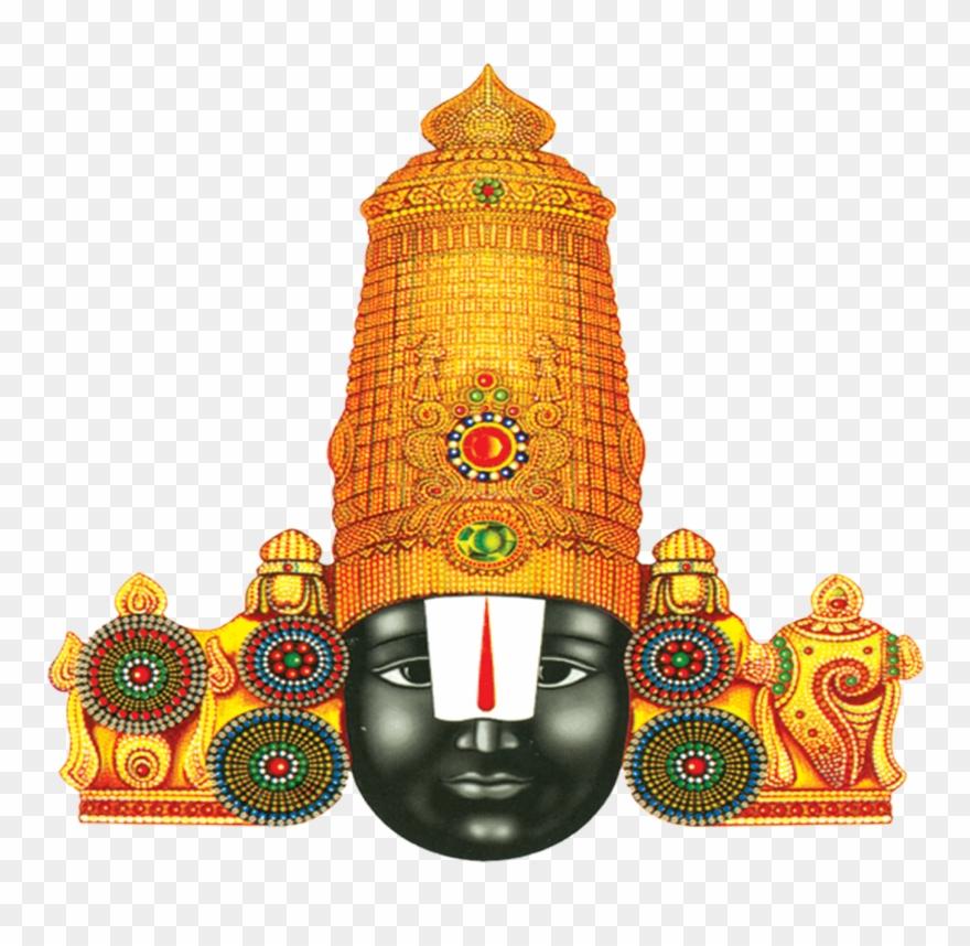 God Clipart Lord Venkateswara.