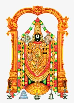 Lord Venkateswara PNG, Free HD Lord Venkateswara Transparent.