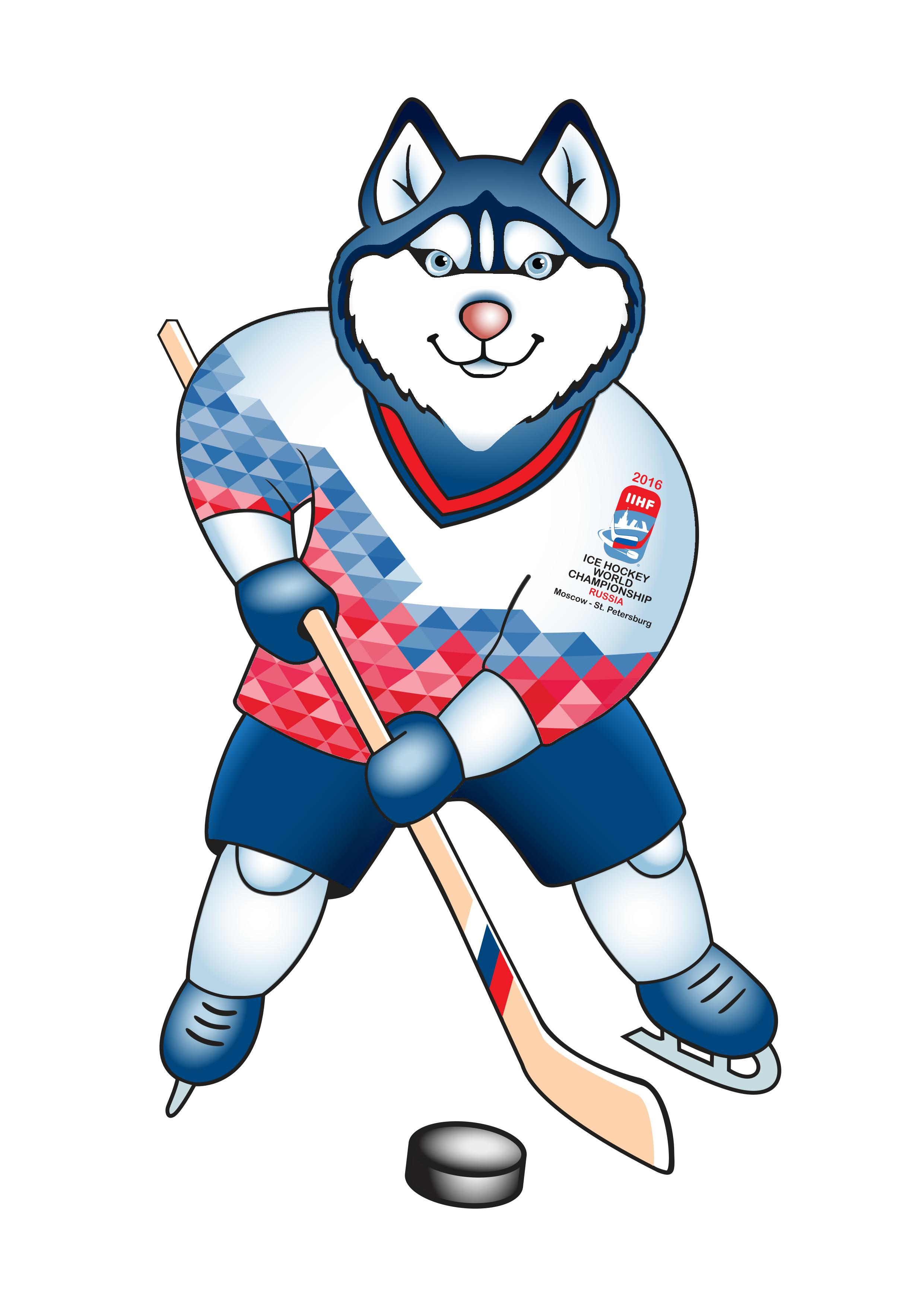 Russian Ice Hockey Clip Art.