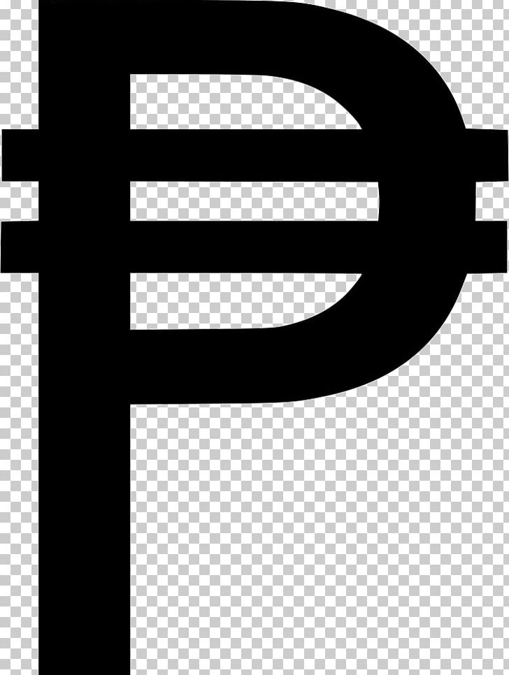 Philippine Peso Sign Philippines Currency Symbol PNG.