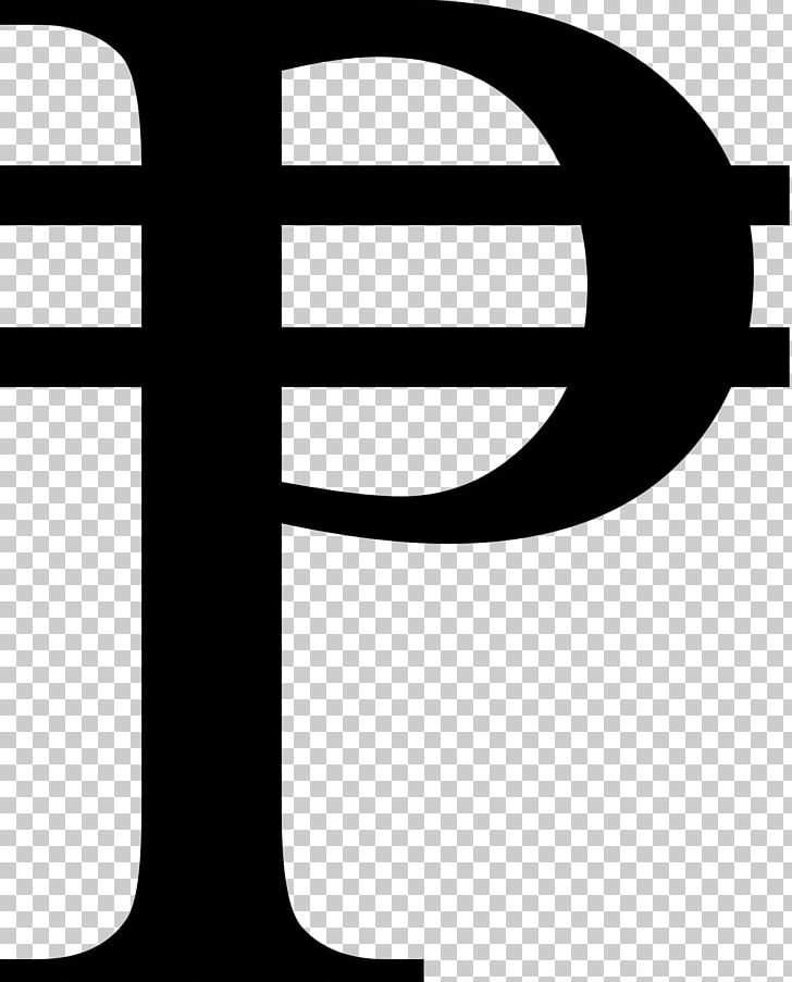 Philippine Peso Sign Mexican Peso Currency Symbol PNG.