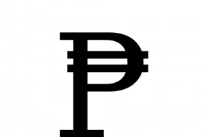 Peso sign clipart 8 » Clipart Station.