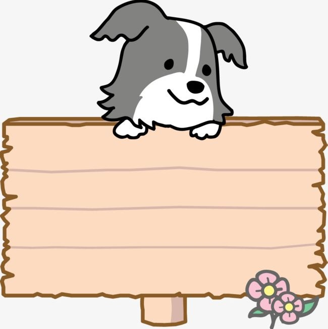 Illustration Design Style Dog Text Box PNG, Clipart.