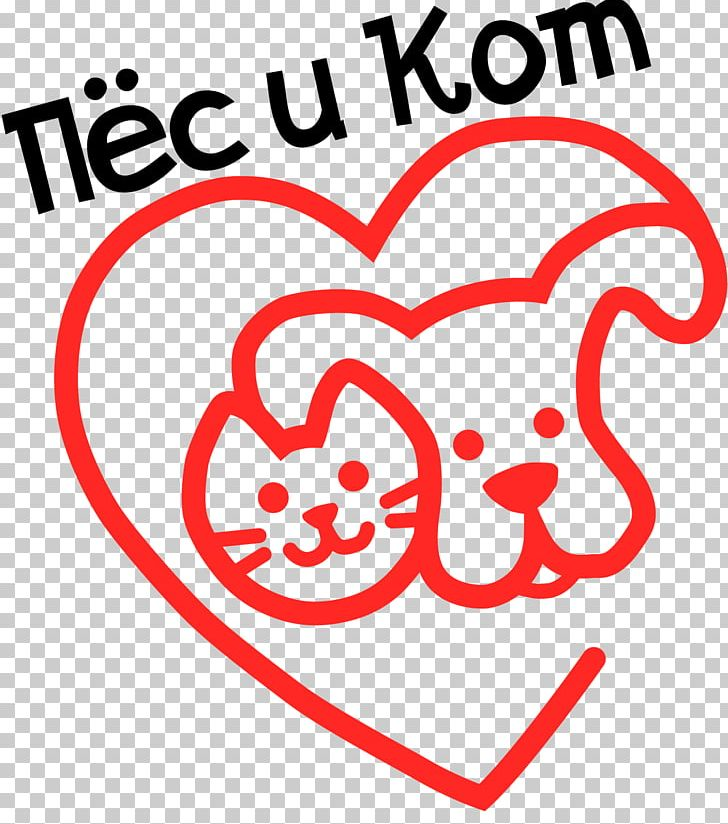 Paws Humane Cat Dog Kitten Petco PNG, Clipart, Animals.