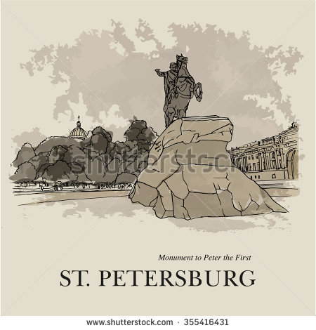 Peter The Great Statue Stock Vectors & Vector Clip Art.