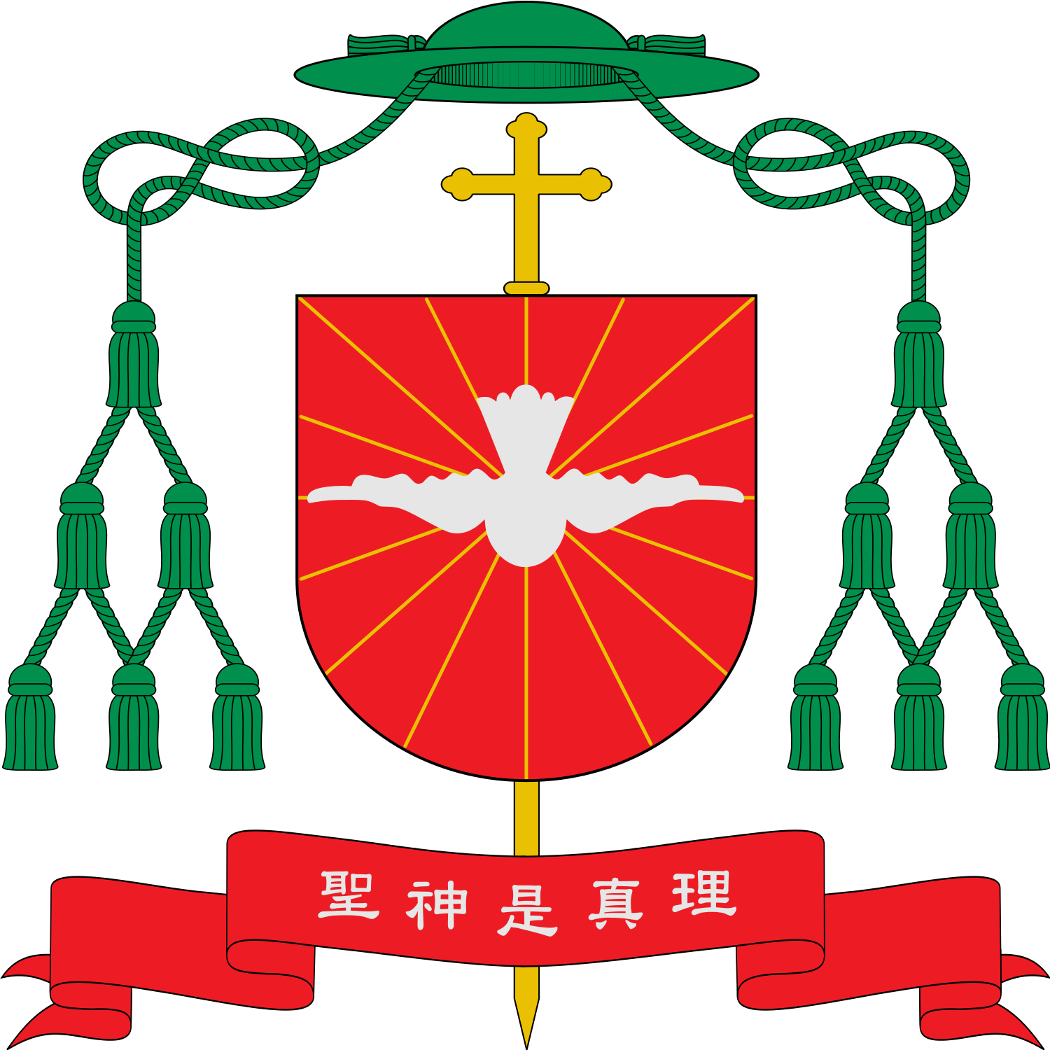 File:Coat of arms of Peter Chen Bo Lu.svg.