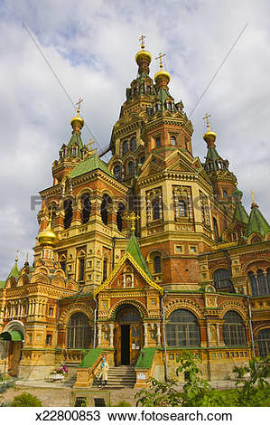 Stock Photo of St. Peter and Paul's church (Peterhof Cathedral.