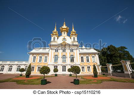 Stock Photography of PETERHOF, RUSSIA.