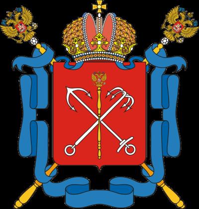 Index incolarum notorum Petropolis.