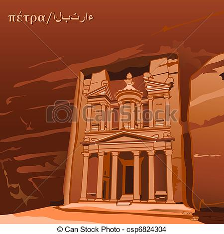 EPS Vector of Petra city.