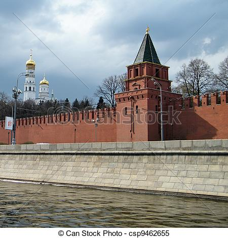 Stock Images of Moscow Kremlin Petrovskaya Tower.