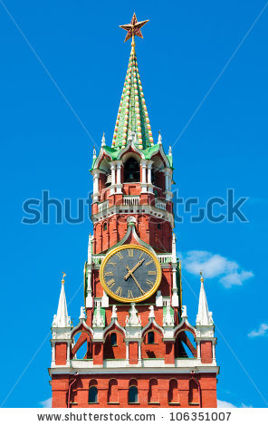 Kremlin Tower With Clock In Moscow Stock Photos, Royalty.