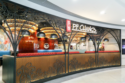 P.F. Chang\'s Opens its First Restaurant in China.