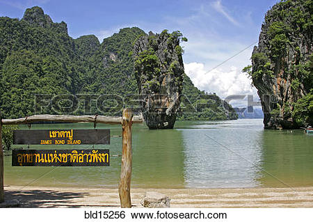 Stock Images of Phang Nga National Park James Bond Island bld15256.