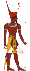 Egyptian Funerary Texts: The Pyramid Texts.