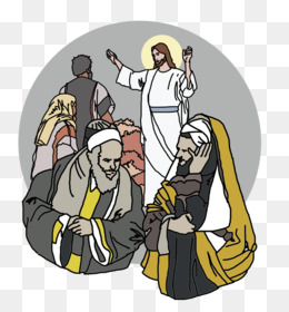 Pharisee And The Publican PNG and Pharisee And The Publican.