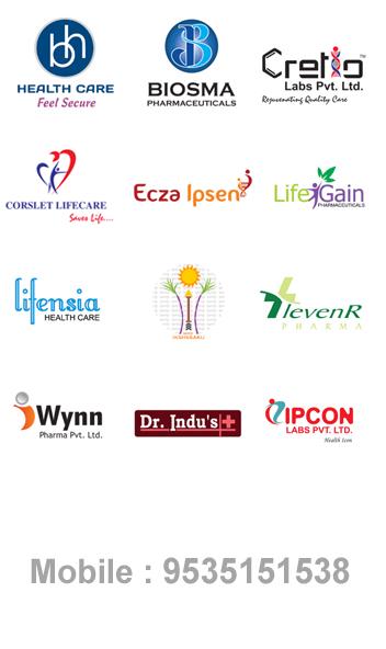 Pharma Logo Designer, Pharma Creative Logo Designers.