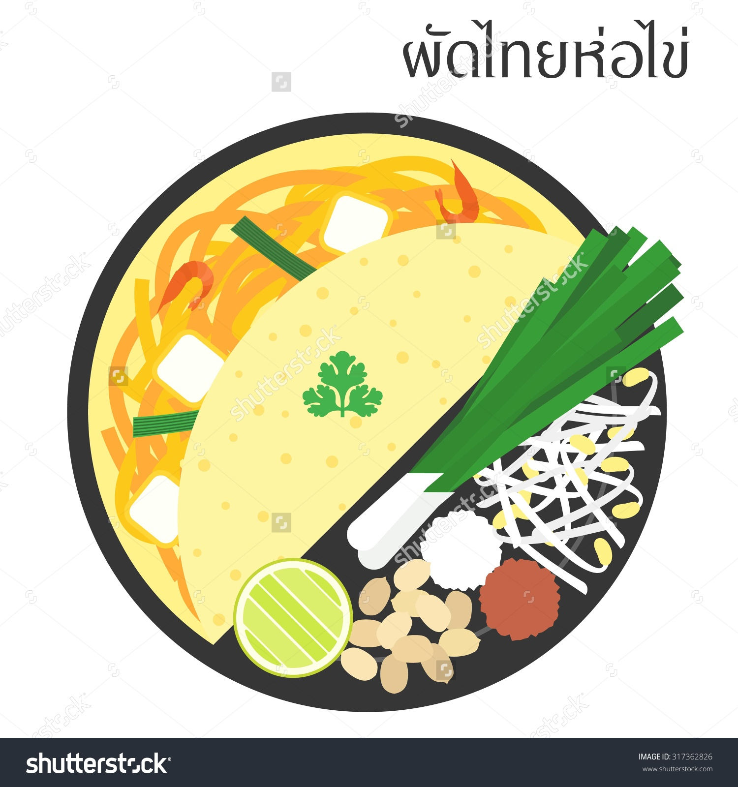 Vector Fried Noodle Illustration Thai Alphabet Stock Vector.
