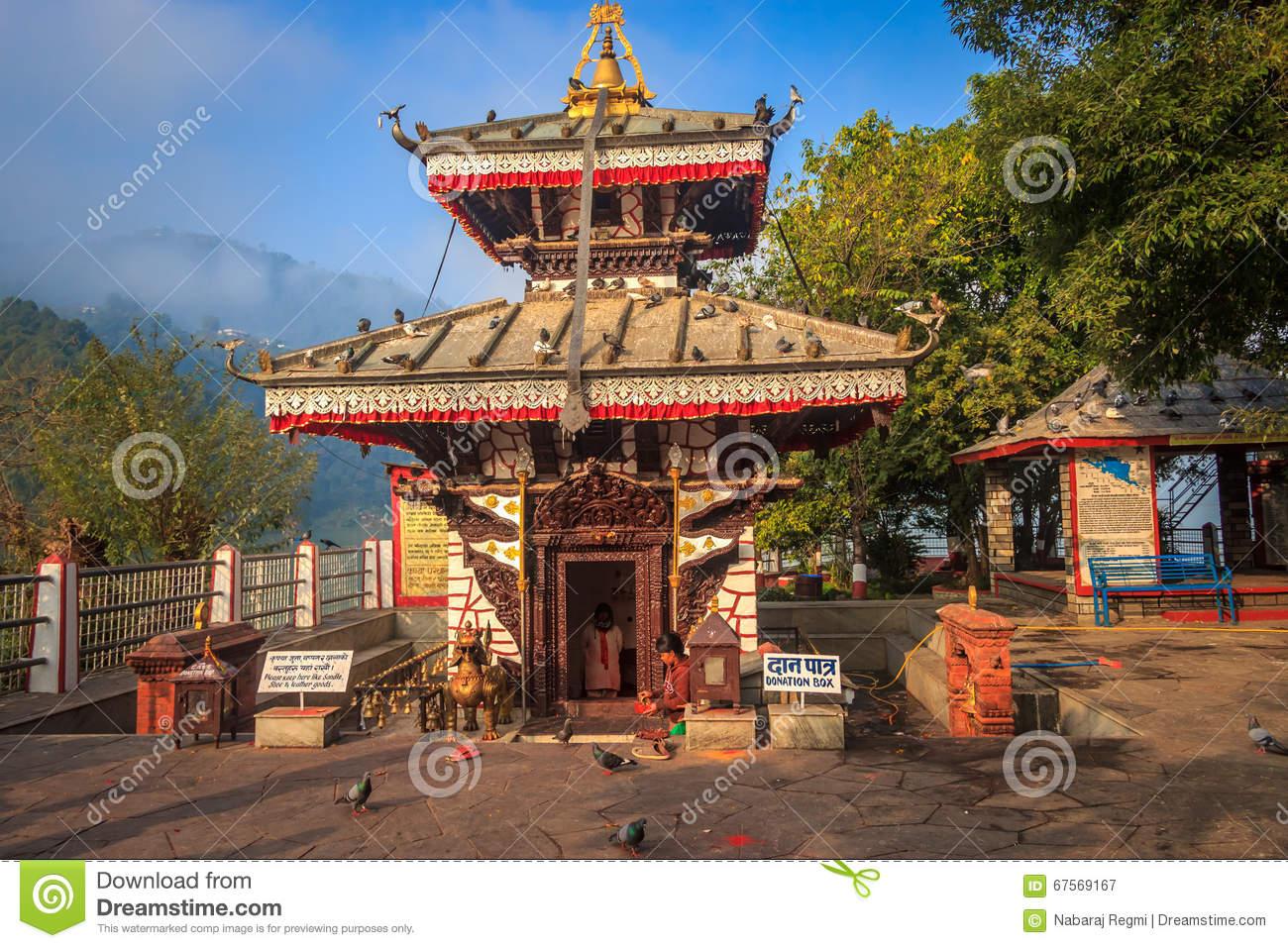 Tal Barahi Temple Of Phewa Lake Pokhara,Nepal Editorial.