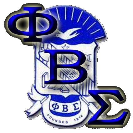 Phi Beta Sigma Fraternity, Inc. Nu Gamma Chapter Home.