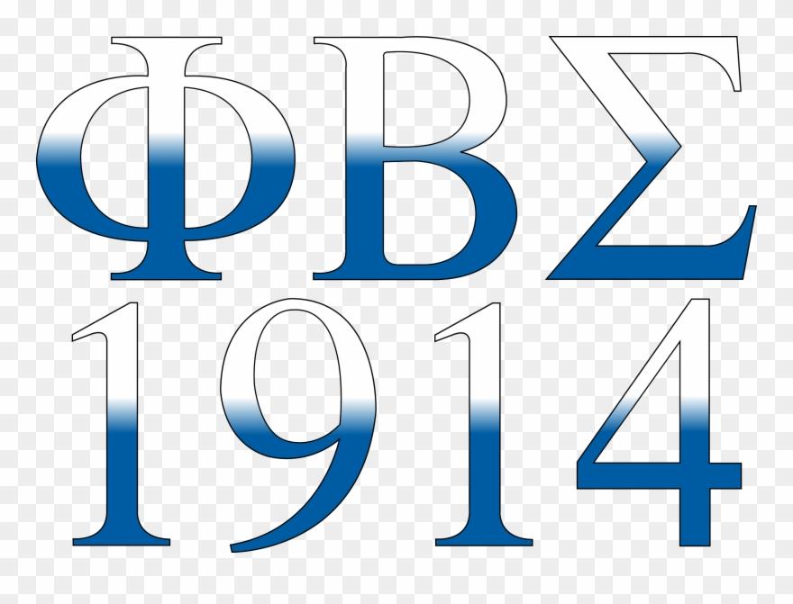 Beta Sigma Phi Clip Art.