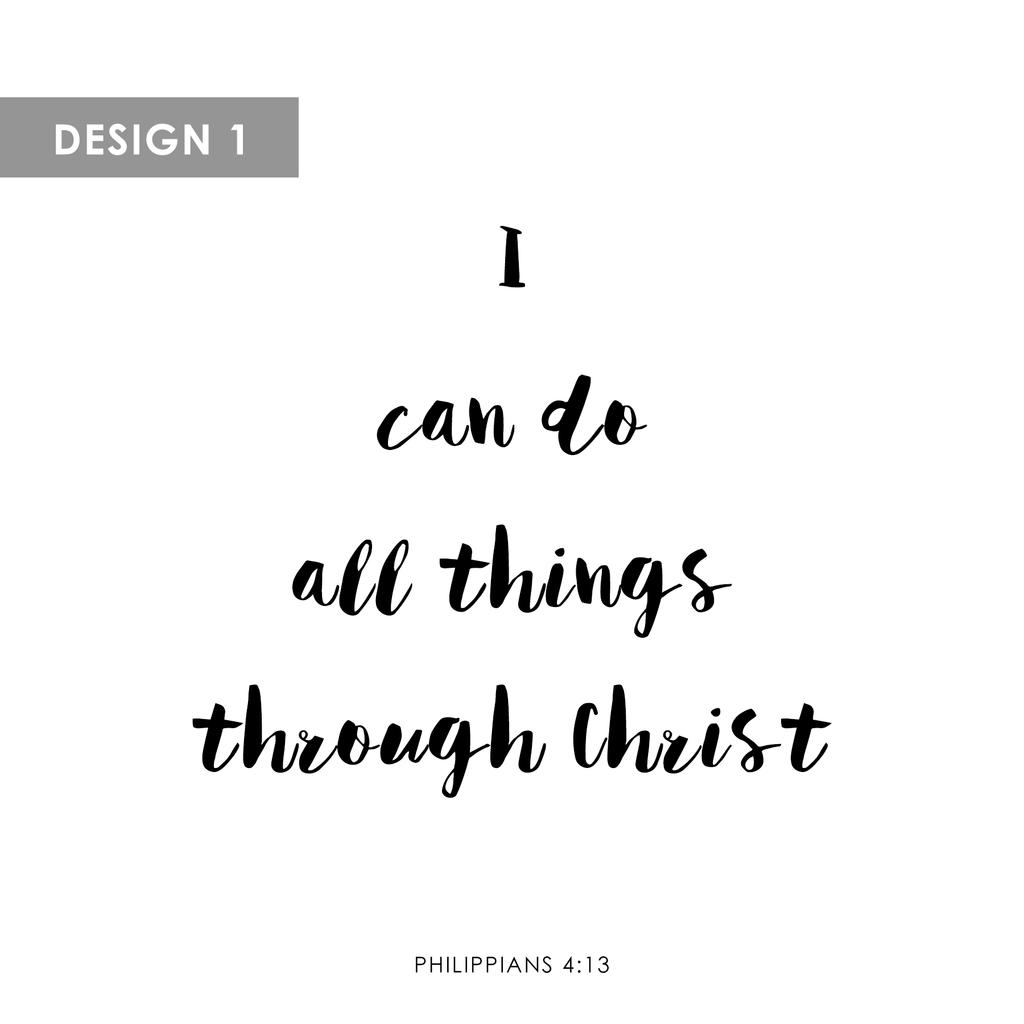 Personalized Canvas (Philippians 4:13).