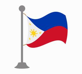 Philippine flag clipart 5 » Clipart Station.